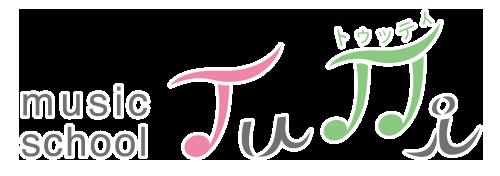 music school Tutti